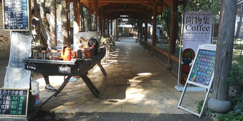 海舌咖啡馆