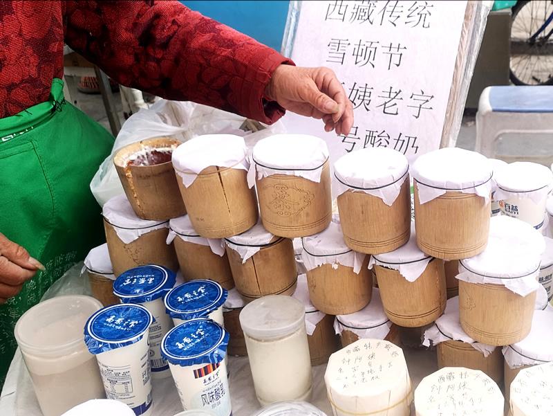 拉萨钟阿姨牦牛手工酸奶