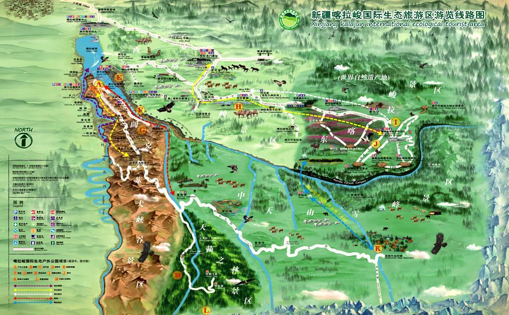 喀拉峻景区游玩线路图
