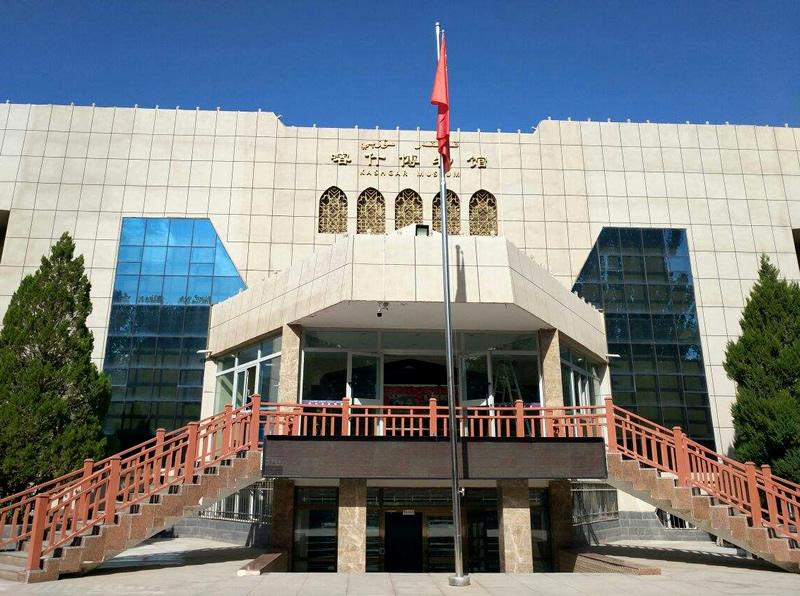 喀什博物馆
