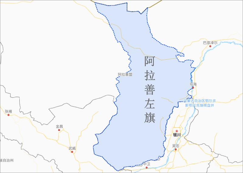 阿拉善左旗地图