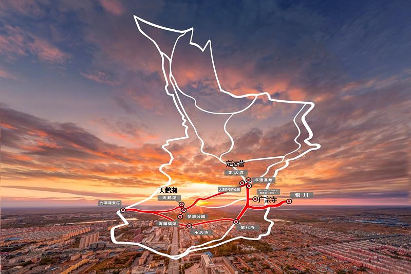 阿拉善左旗自驾旅游路线攻略地图