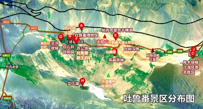 吐鲁番旅游地图