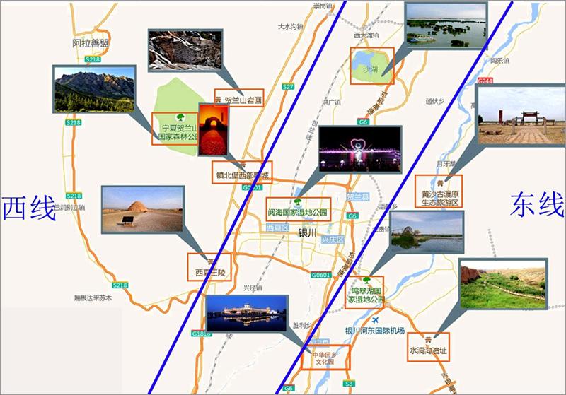 银川旅游景点地图