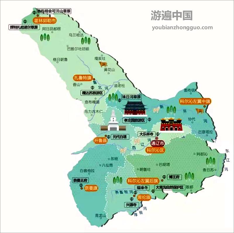通辽市旅游景点地图